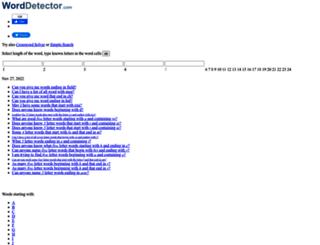 worddetector.com screenshot