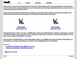wordle.net screenshot