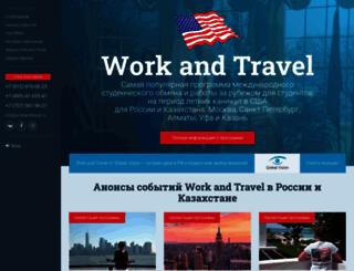 workandtravel.ru screenshot