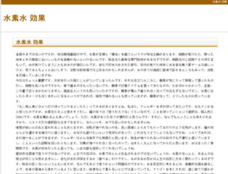 workmenscirclefcu.com screenshot