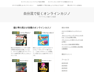 workwithjrquarles.com screenshot