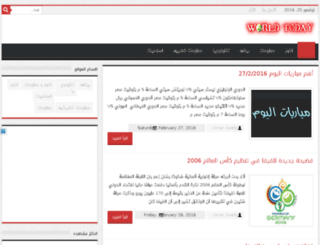 world-2day.com screenshot
