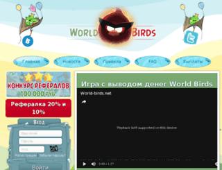 world-birds.net screenshot