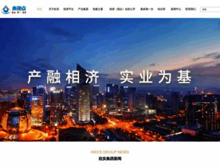 world-cup-news.com screenshot