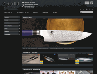world-of-knives.ch screenshot