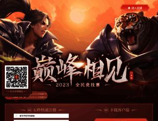 world2.wanmei.com screenshot