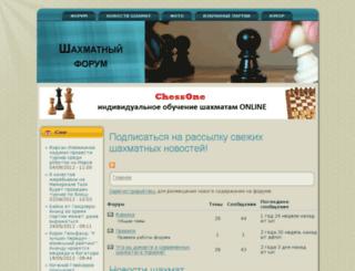 worldchess.ru screenshot