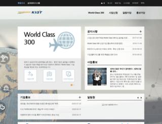 worldclass300.or.kr screenshot