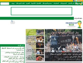 worldcup.jbcgroup.com screenshot