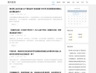 worldicweb.com screenshot
