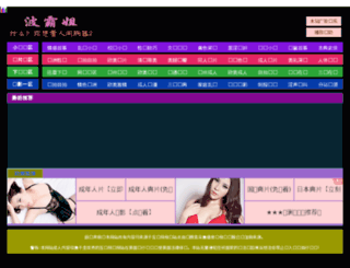 worldkapok.com screenshot