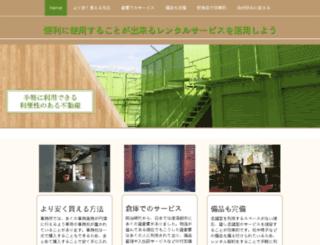 worldmapszone.com screenshot