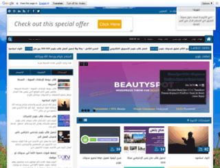 worldmne.blogspot.com screenshot