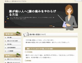 worldofnintendo3ds.com screenshot