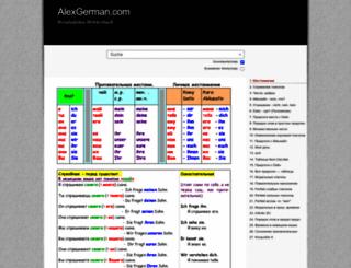 worldofsolomon.com screenshot