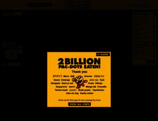 worldsbiggestpacman.com screenshot