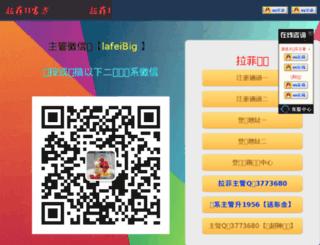 worldventuresclub.com screenshot