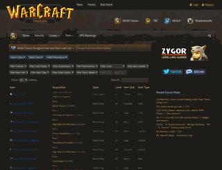 wow-loot.com screenshot