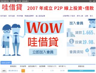 wow88.com screenshot