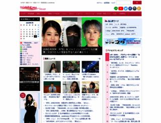 wowkorea.jp screenshot