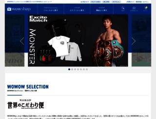 wowshop.jp screenshot