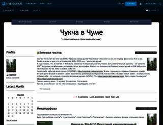 wozmitel.livejournal.com screenshot