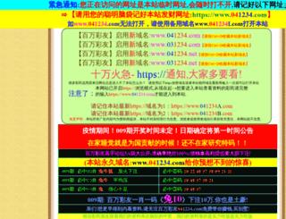 wpcloudserver.com screenshot