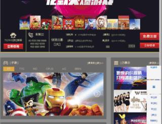 wphonex.com screenshot