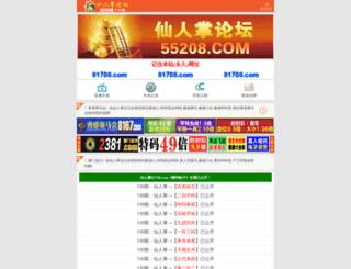 wptutz.com screenshot