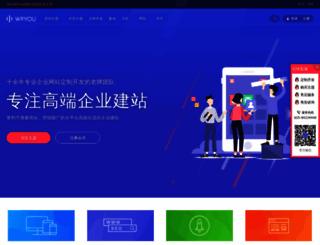 wpyou.com screenshot