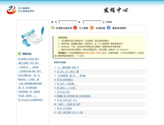 write.cncsj.net screenshot