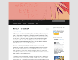 wrongeverytime.com screenshot