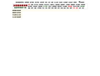wsbedu.com screenshot