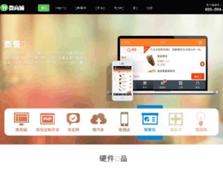 wsckj.com screenshot
