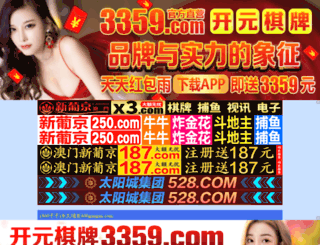 wsjtsy.com screenshot