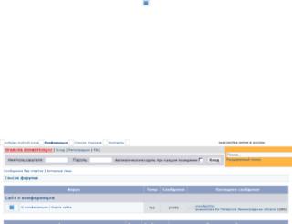 wsrtyjec.myhost.zone screenshot