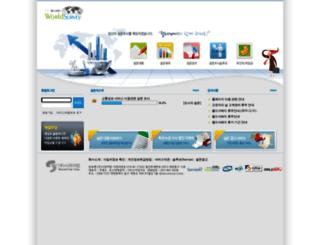 wsurvey.net screenshot