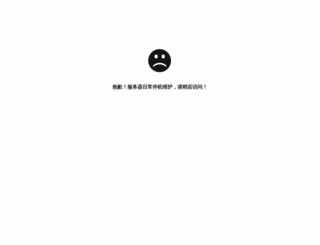 wswl.net screenshot