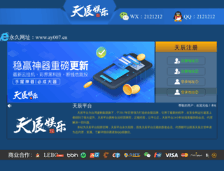 wubilx.cn screenshot