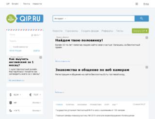wubone.land.ru screenshot