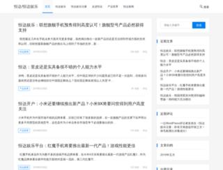 wuhanauto.com screenshot