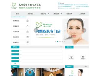 wuhuqudou.com screenshot
