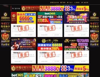 wujinsc.com screenshot