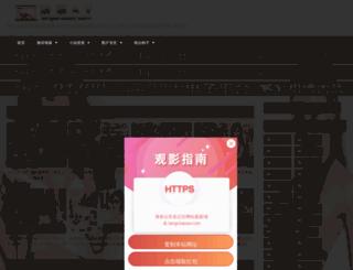wunet.net screenshot