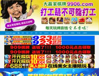 wutongheyu.com screenshot