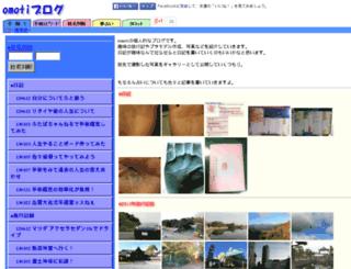 ww3.jp screenshot