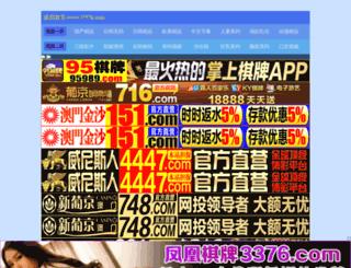 ww7012.com screenshot