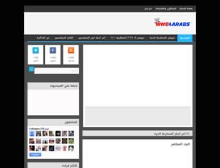 wwe-4arabs.blogspot.com screenshot