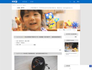 wweinny.pixnet.net screenshot