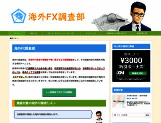 wwkiosk.com screenshot